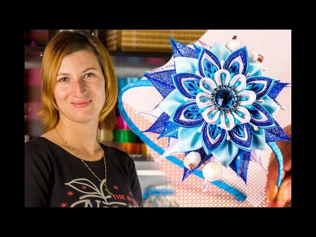 Многослойный цветок из лент. Ободок Канзаши мастер-класс. Мария Калугина.