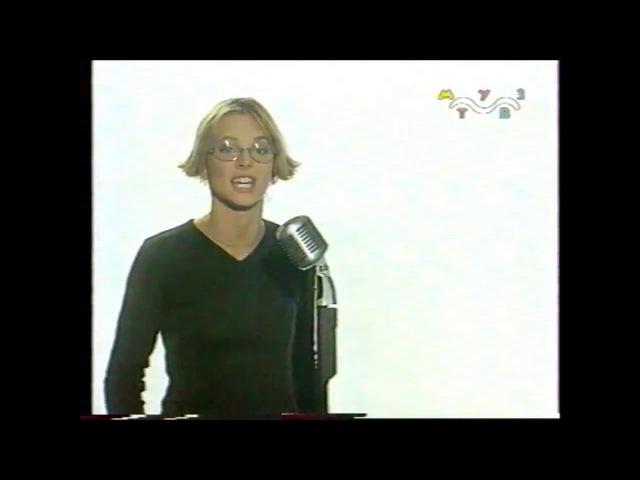 МУЗ ТВ - Новости - Rave Штурм 08.05.1999 СДК МАИ