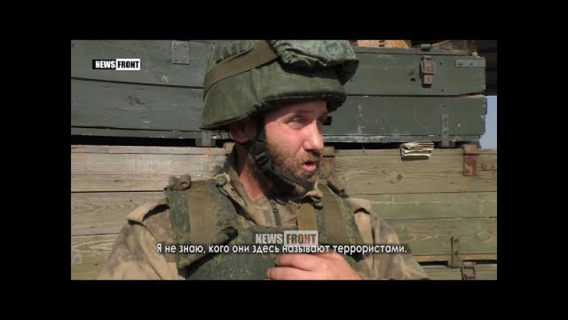 Гудбай, Европа как бывший офицер НАТО стал бойцом армии ДНР