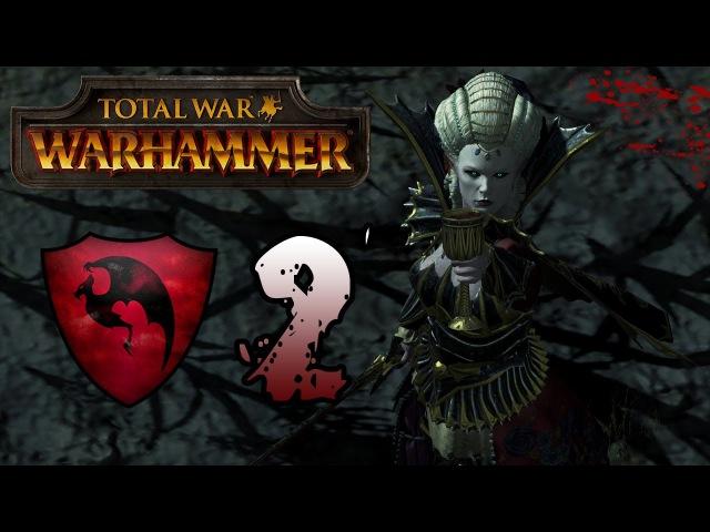 То, что мертво, умереть не может 💀 Фон Карштайны 2 💀 Warhammer Total War