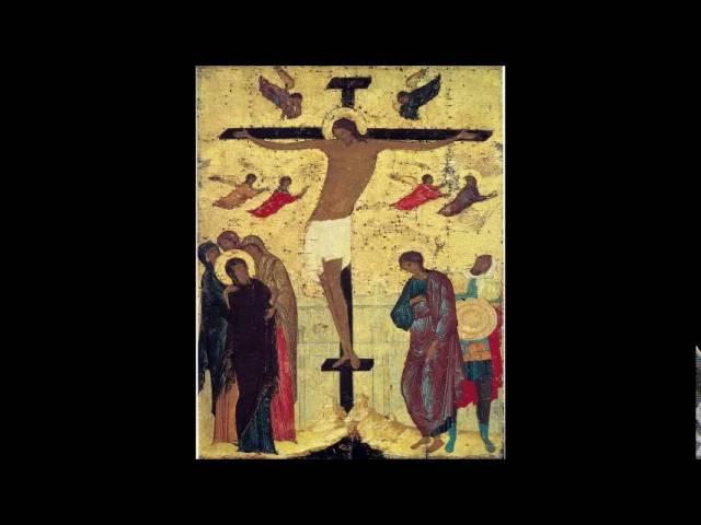 Святый Боже Святый Крепкий Святый Безсмертный Помилуй нас