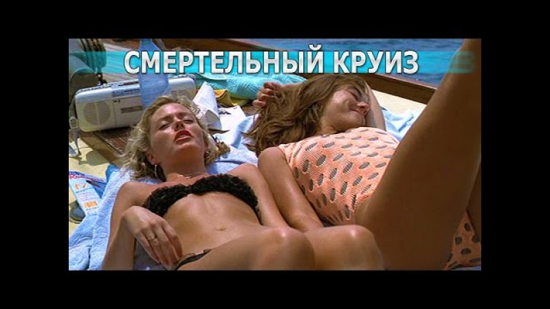 onlayn-smotret-film-super-erotika