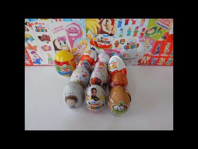 Палетка шоколадных яиц 12 Киндер Сюрпризов Марвел Ам Ням Гадкий Я 3 12 Kinder Surprise