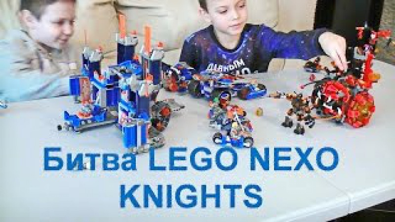 Лего Джестро Мобиль против крепости Фортрекс. Нексо Найтс битва.