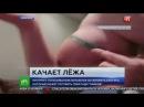Надувному блогеру качку из Пятигорска грозит ампутация рук из за увлечения ук