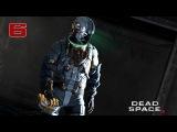 Прохождение Dead Space 3 - Часть 6  Ожидаемые задержки  Док экипажа Терра Новы