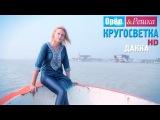 Орёл и Решка. Кругосветка - Дакка. Бангладеш (1080p HD)