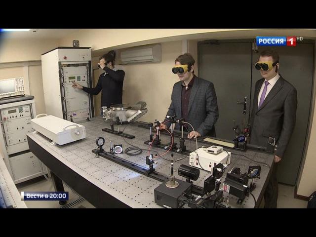 Вести.Ru: Петербург готов зажечь искусственное Солнце на Земле