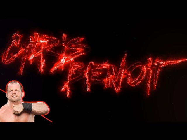 WWE   Chris Benoit 1st Custom Titantron   2017ᴴᴰ