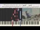 Песня старого извозчика - Леонид Утёсов Ноты и Видеоурок для фортепиано piano cover