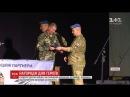 Волонтери нагородили орденами 79 бійців які захищали Луганський аеропорт