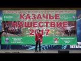 Степан Иванов (ансамбль ВаТаГа (СПб) - Конь