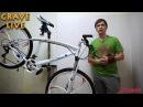 Обзор велосипеда BMW X6 НА ЛИТЫХ ДИСКАХ