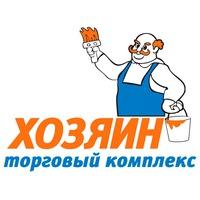 xozyain_saransk