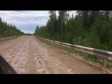 Вы всё ещё жалуетесь на ваши дороги в Архангельске Вот вам наша дорога Архангельск - Луковецкий!
