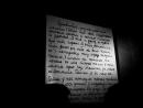 «Свидетели. Документальный спектакль» — письмо мальчика Азата