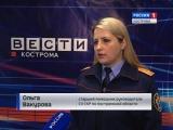 В Костромской области возбуждено уголовное дело о переселении жителей аварийных домов в Шарье