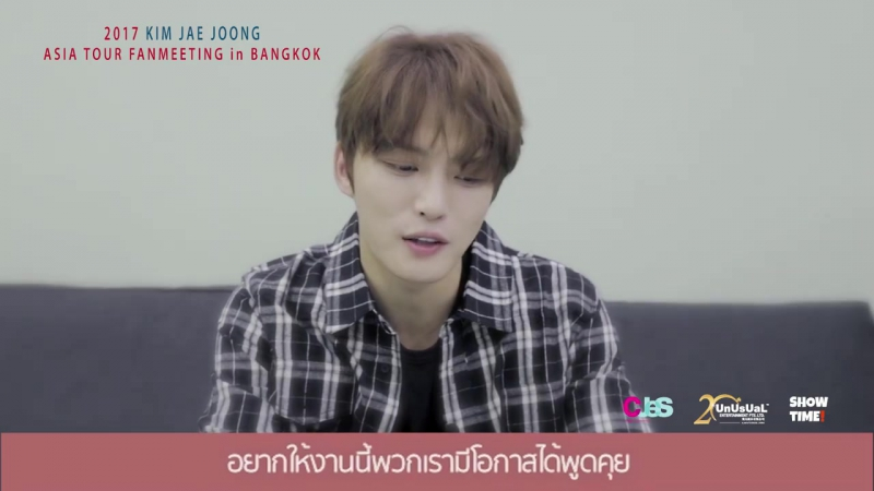 171021 Kim Jaejoong's Greetings Message to Thai Fans for Upcoming Fanmeeting in BKK
