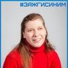 Yulya Kucher