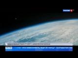 Россия 24 - Путин посмотрел фильм