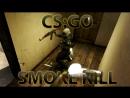 No smoke kill