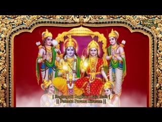 Raghupati Raghava Raja Ram Bhajan