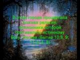 Что такое Вавилон Великий_ - 480P