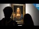 26 миллиардов рублей за картину Леонардо да Винчи