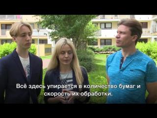 Как поляки принимают переселенцев из Украины