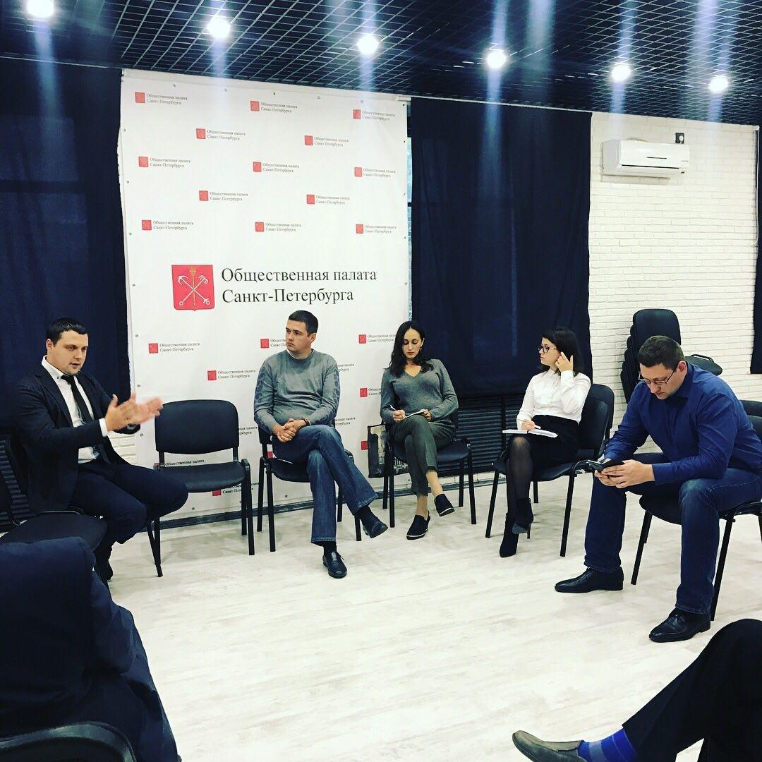 Члены Общественной палаты Санкт-Петербурга встретились с представителями ОНК Санкт-Петербурга по общественному контролю за обеспечением прав человека в местах принудительного содержания и содействия лицам, находящимся в местах принудительного содержания