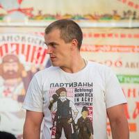Александр Матюнин