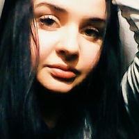 Юлия Сечина