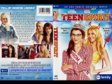 Командний дух / Teen Spirit (2011) DVDRip