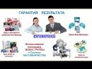 DREAM TOWARDS- Бизнес без СПАМА и УГОВОРОВ