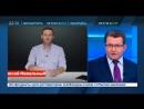 Новости на «Россия 24» • Сезон • Милонов требует признать сторонников Навального сектантами