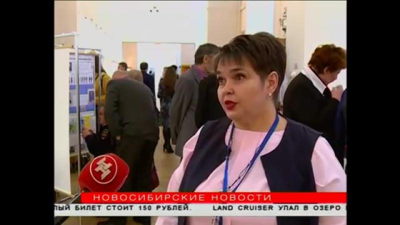 Трофеи из горячих точек собрали на выставке в Новосибирске
