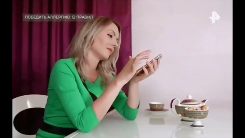 Рен тв Реклама Якобчук Ольга