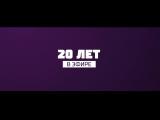 Самые шокирующие гипотезы 22 сентября на РЕН ТВ