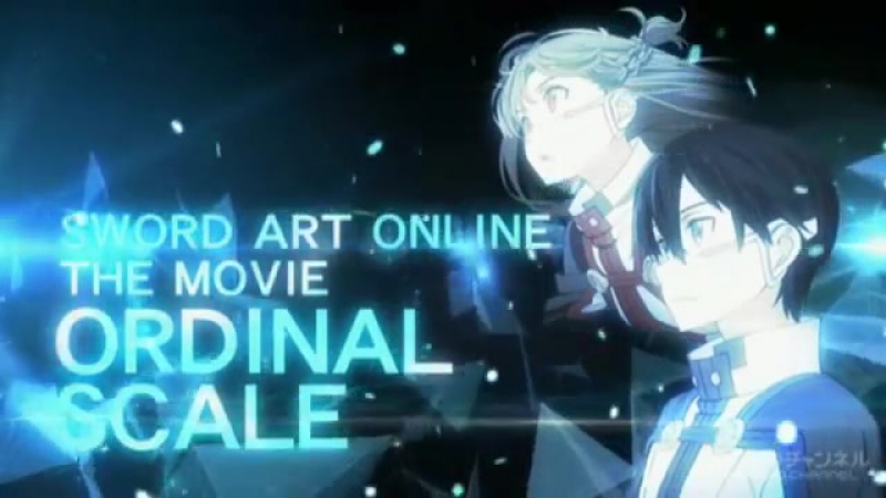 Sword Art Online Movie: Ordinal Scale Christmas Special view, Augma Explain and Introducing.