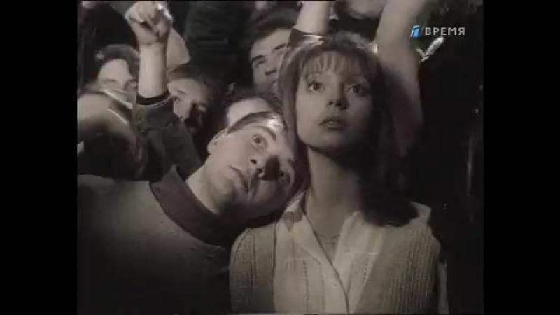 Социальная реклама 90-х. Русский проект. Я люблю