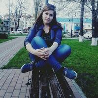 Анкета Катерина Кислякова