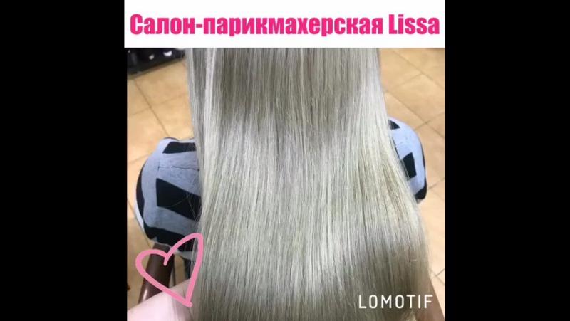 Салон-парикмахерская Lissa : реконструкция волос