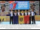 Видео ролик с поездки на Чемпионат Европы 2017 по Кикбоксингу.