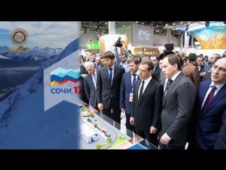 Между Чеченской Республикой и «Центром природы Кавказа» заключено соглашение