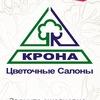 Крона|krona03.ru - цветы  с доставкой в Улан-Удэ