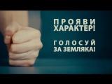 Альберт Федоров. Кандидат на пост Главы Республики Марий Эл