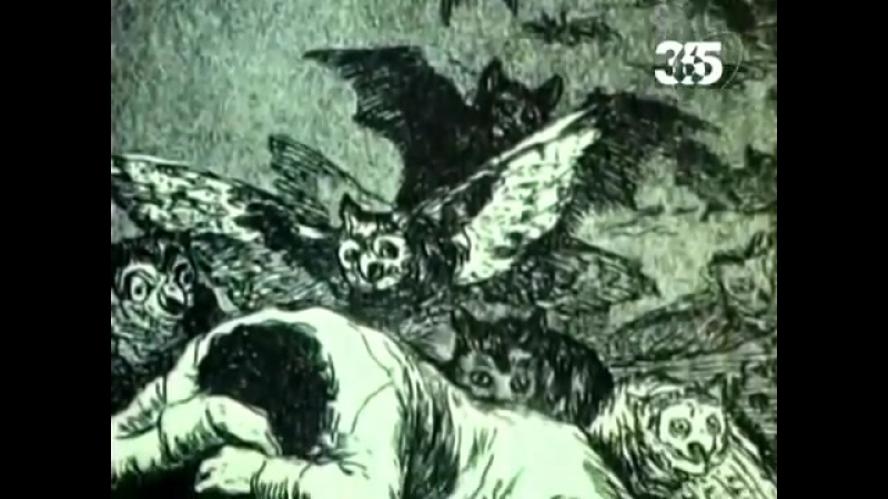 Дракула. Мифы человечества. Серия Dracula. Myths of Mankind