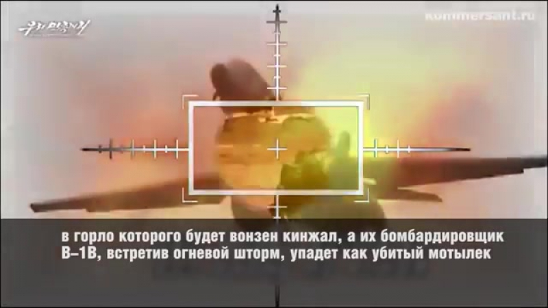 Пламенный репортаж телевидения КНДР о начале священной войны с американскими сумасбродами