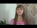 Конкурс чтецов Вертинская Влада, 7 лет