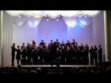 Народная хоровая капелла БГУ - Таполя